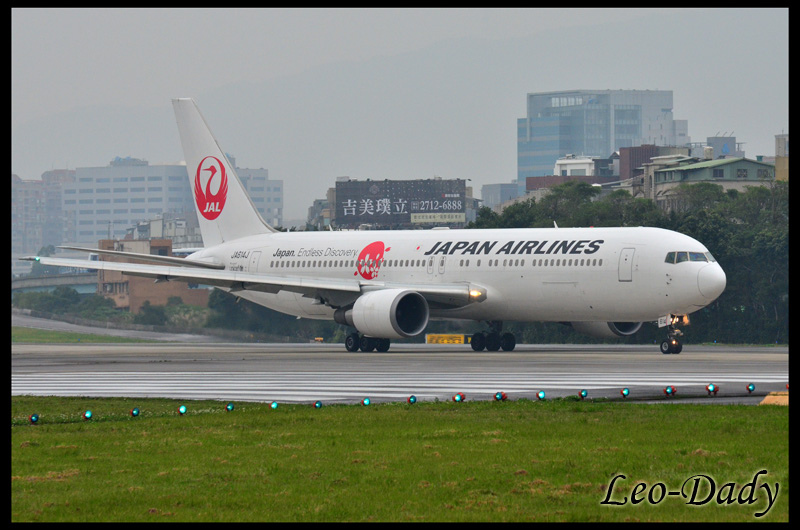 JAL_JA614J_JL098_HND_03.jpg