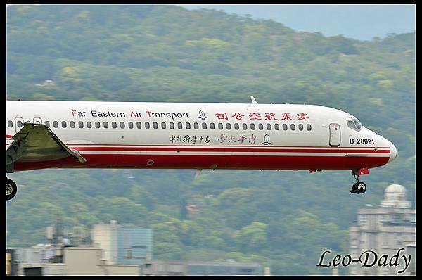 FEA_B-28021_FE062_KNH_08.jpg