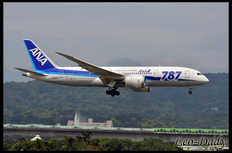 ANA_JA807A_NH1185_HND_08.jpg