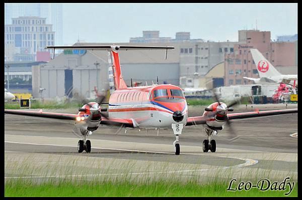 RCAF_1912_FC12_04.jpg