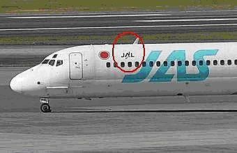 JAS-JA8069-13.JPG