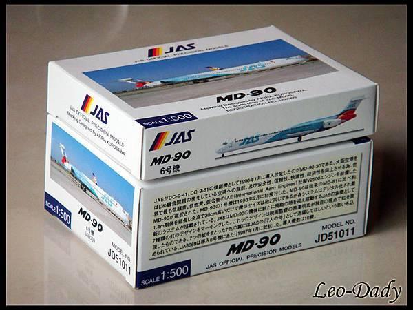 JAS-JA8069-01.jpg
