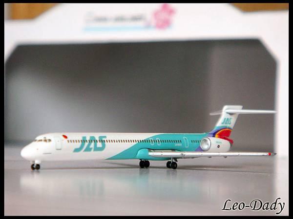 JAS-JA8069-11.jpg