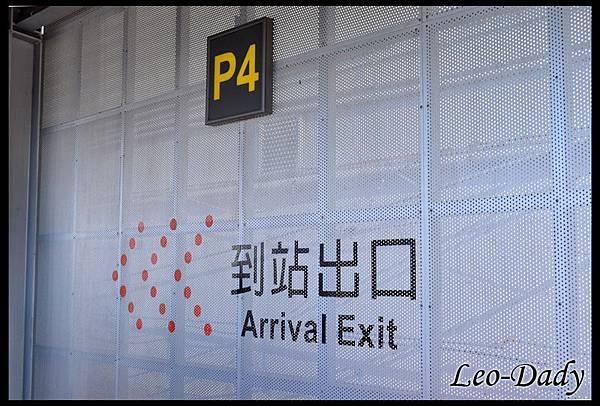 松山機場國內線入境_01.jpg