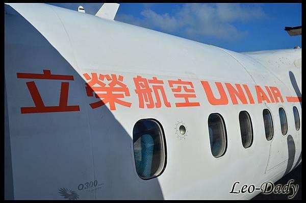 UIA_B-15225_B7-318_TSA_11.jpg