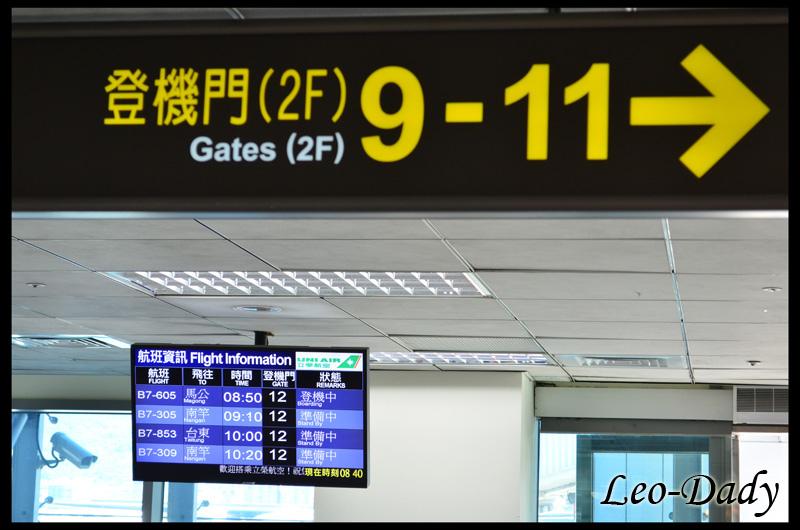 松山機場國內線出境_04.jpg