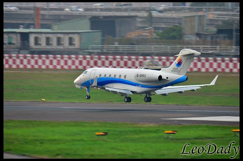 Donghai Jet_B-8192_01.jpg