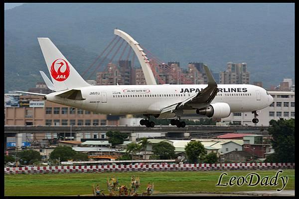 JAL_JA617J_JL097_HND_1.jpg