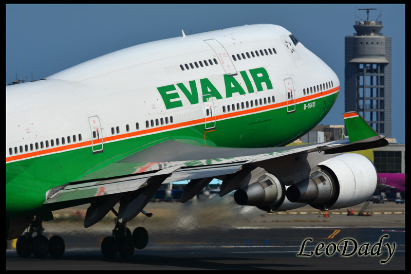 EVA_B-16411_BR712_PVG_15.jpg
