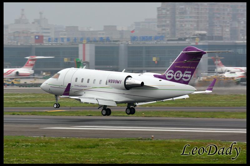 Bombardier_N999MY_MNL_13.jpg