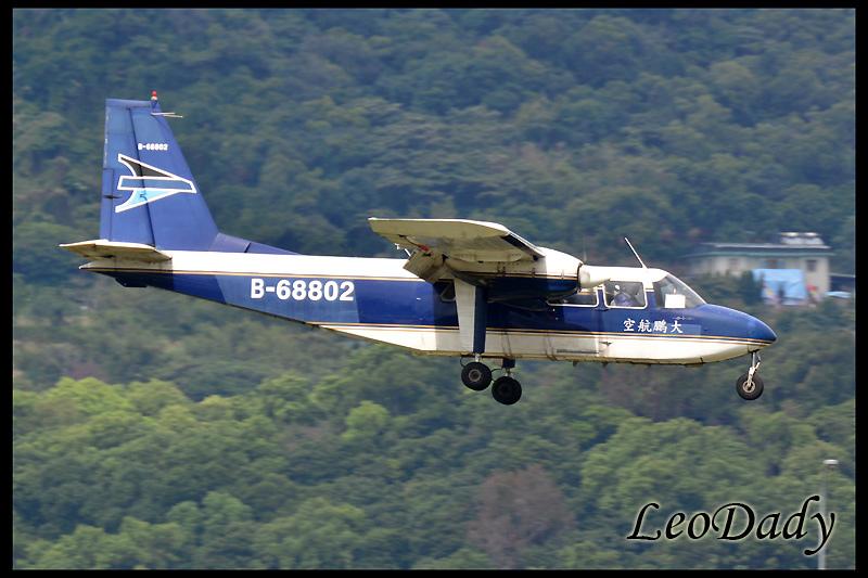 ROCAviation_B-68802_06.jpg