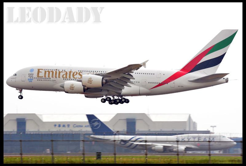 UAE_A6-EOL_20150719_EK366_DXB.jpg