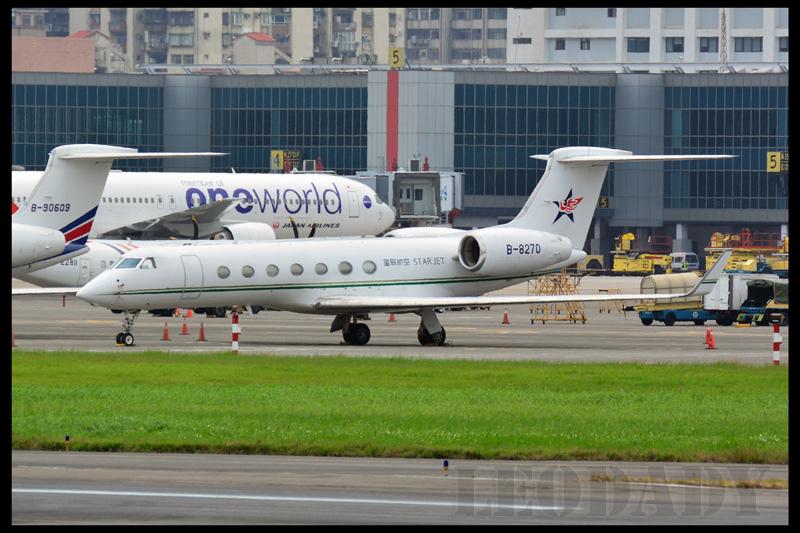 Star Jet_B-8270.jpg
