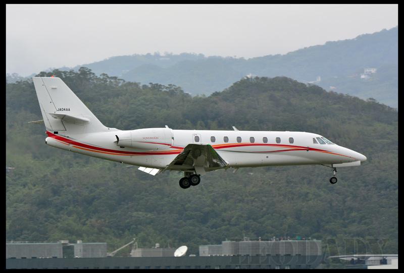 Aero Asahi_JA04AA_01.jpg