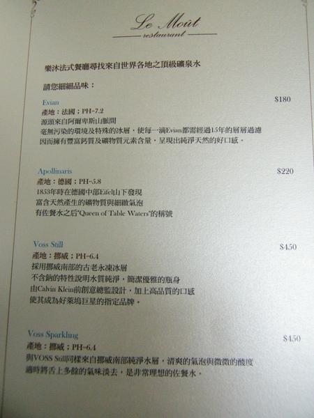 DSCN8792-1024.jpg