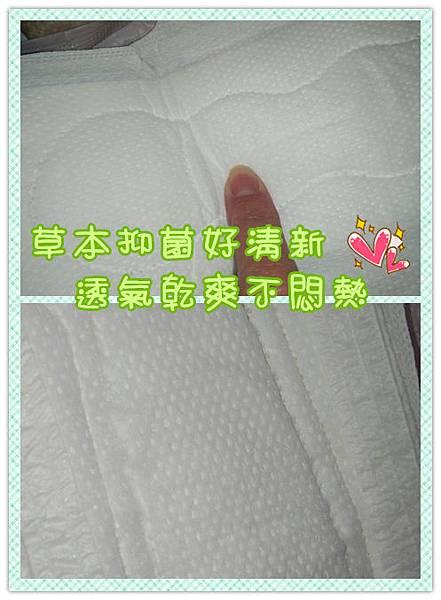 HIBIS木槿花幸福柔棉草本衛生棉
