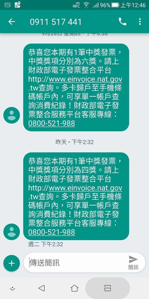 Screenshot_20180530-004652.jpg
