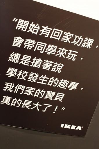 IMG_5434+.JPG