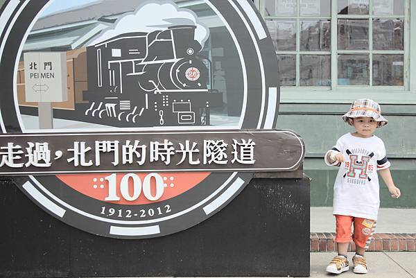 DPP_0007.JPG