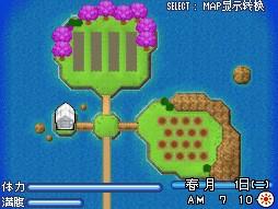 中繼島.jpg