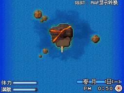 火山島.jpg
