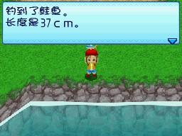 釣魚1.jpg