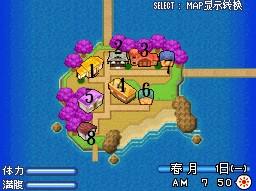 若葉島-1.jpg