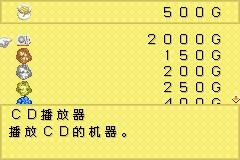 CD播放器.jpg