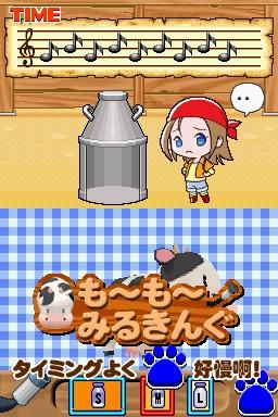 擠牛奶遊戲1.jpg