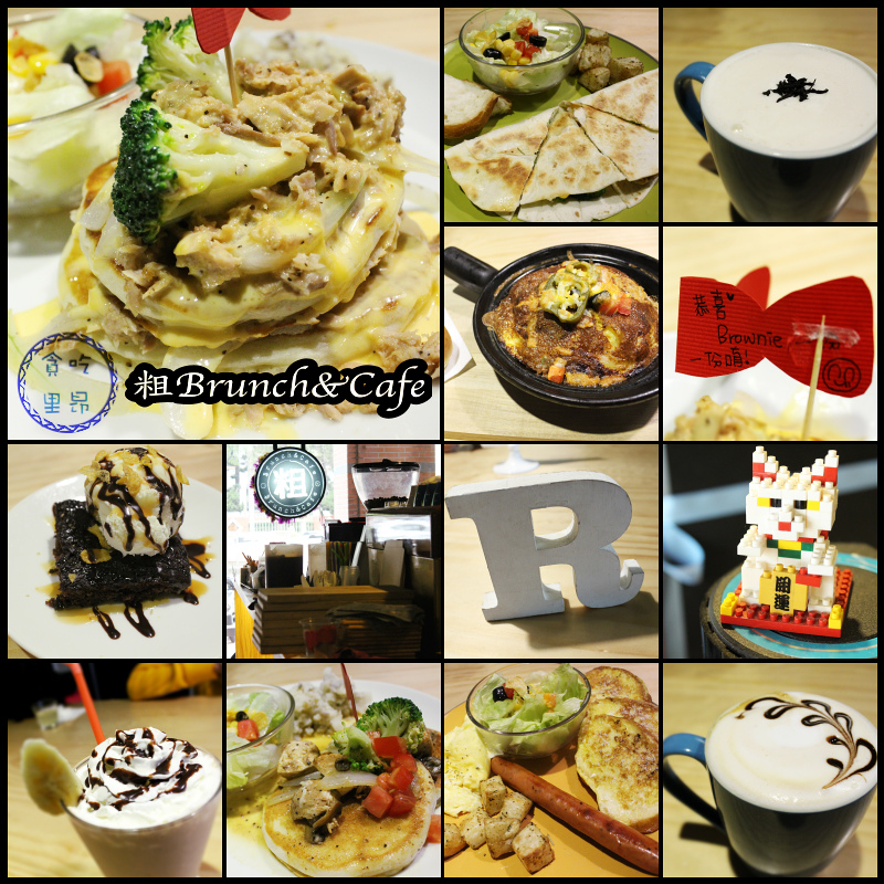 粗Brunch & Cafe.bmp