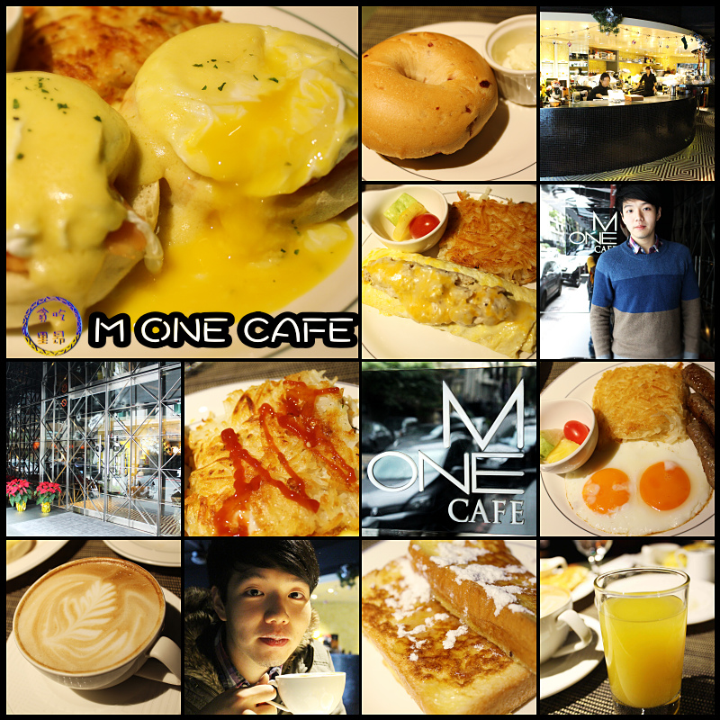 M One Cafe.bmp
