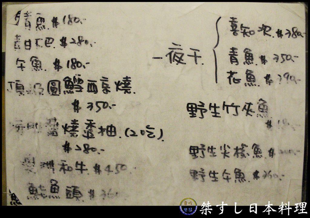 IMG_0385_20150124.JPG