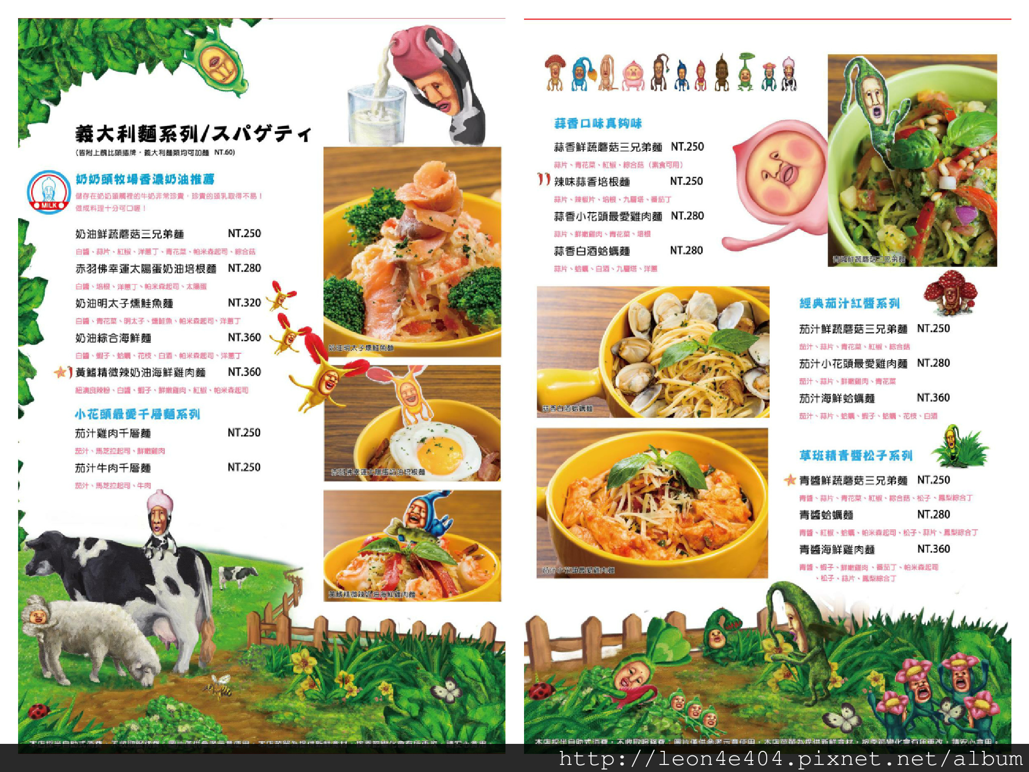 菜單2.bmp