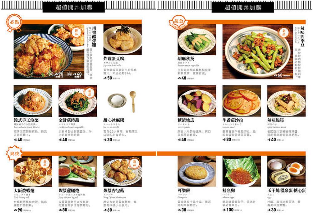 menu3.bmp
