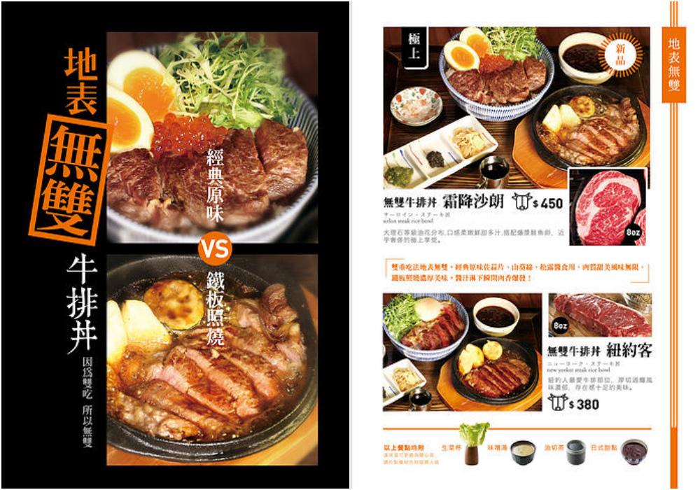 menu4.bmp