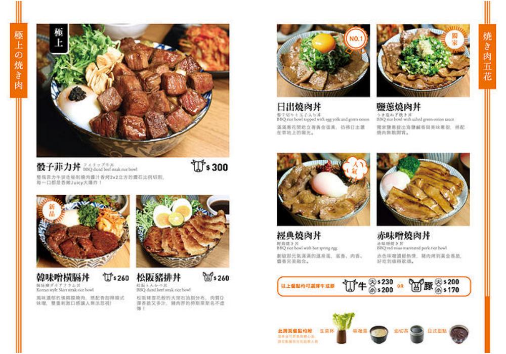 menu5.bmp