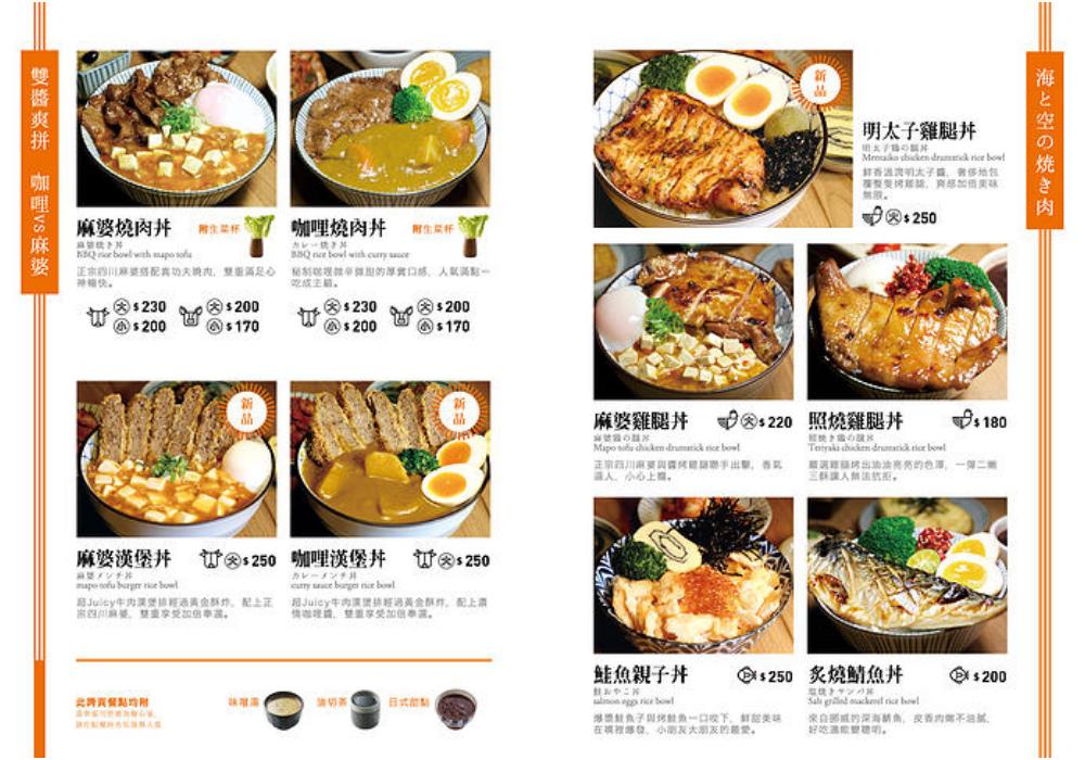 menu6.bmp