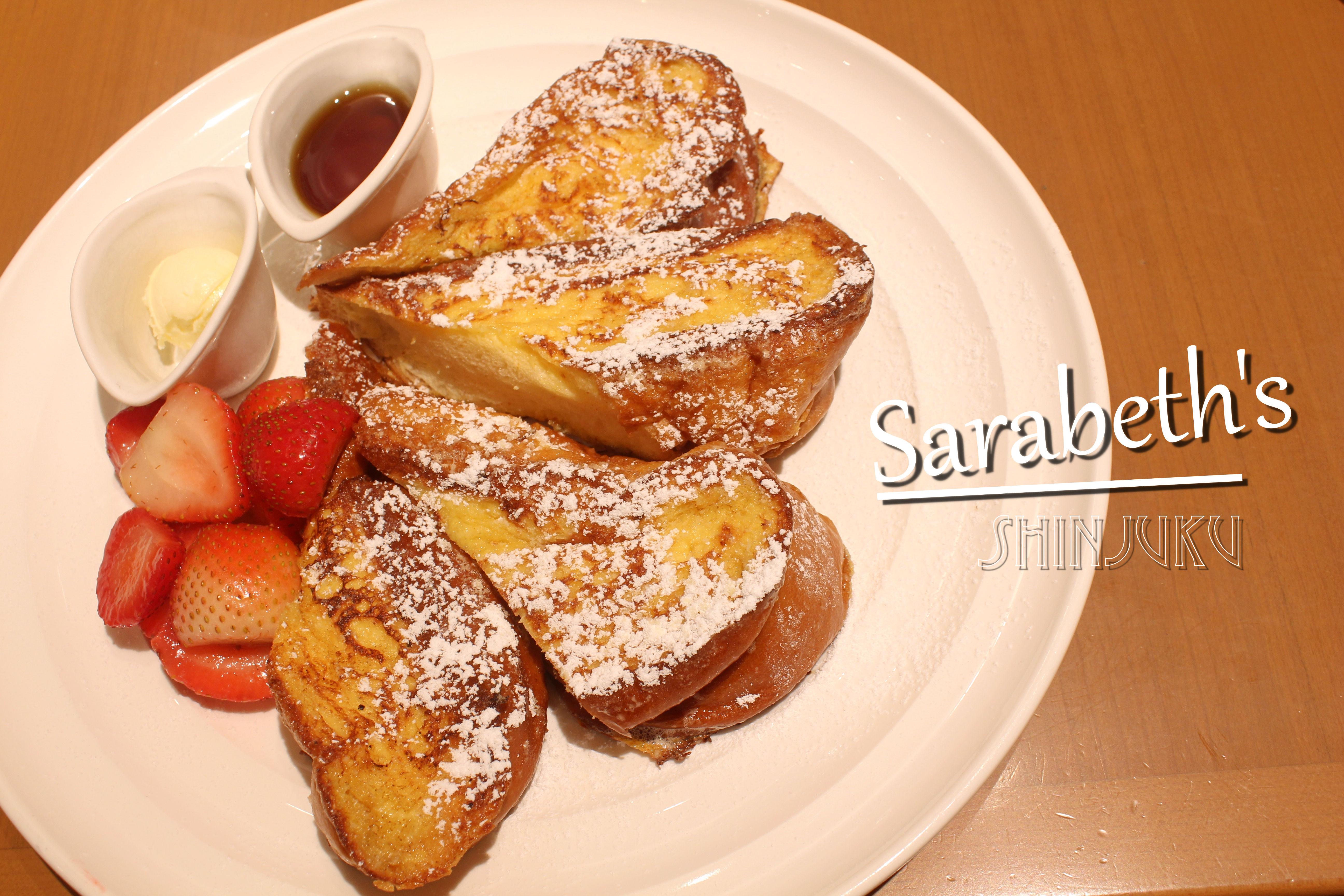 sarabeth's.bmp