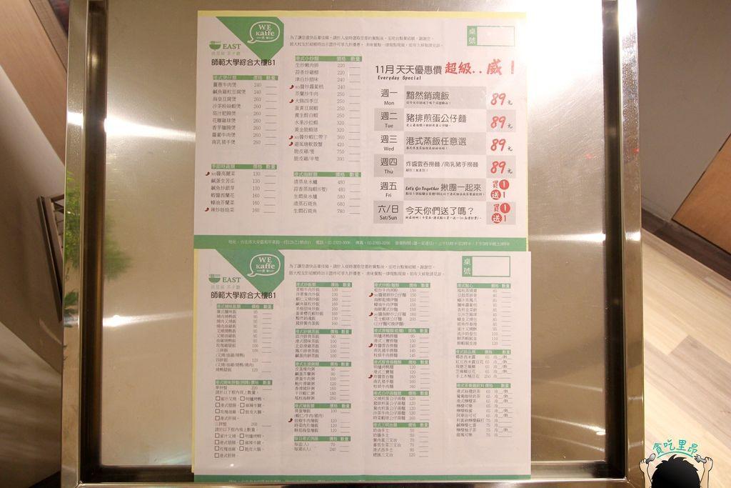 IMG_2679_20151124.jpg