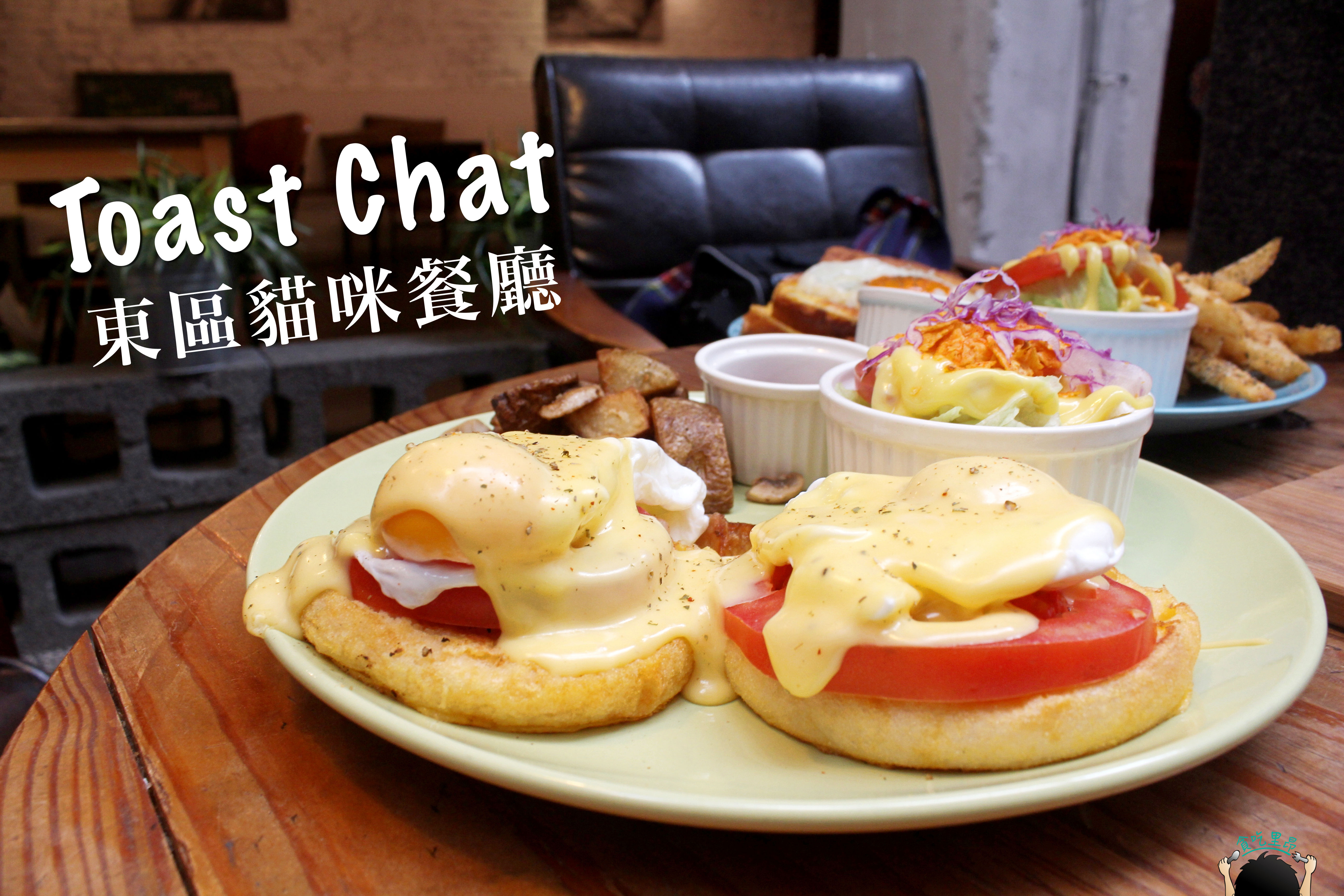toast chat 封面.bmp