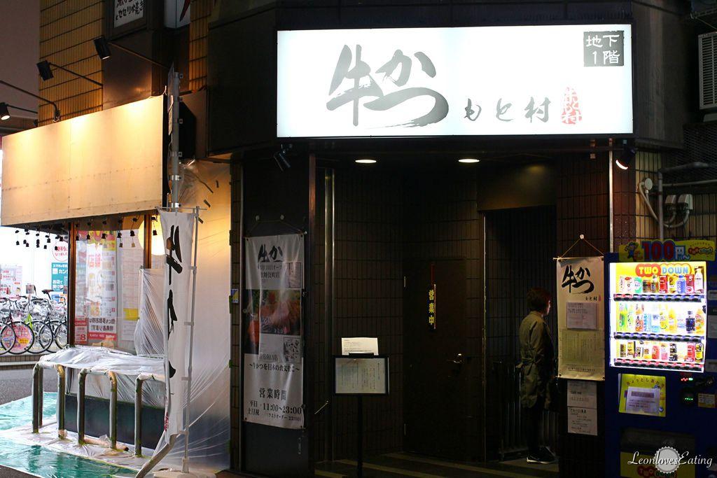 牛斗町IMG_9724_20160404.jpg