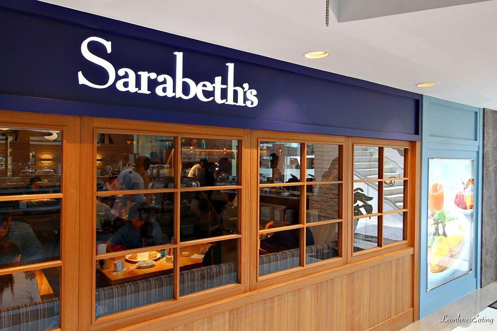 Sarabeth%5CsIMG_0621_20160601.jpg