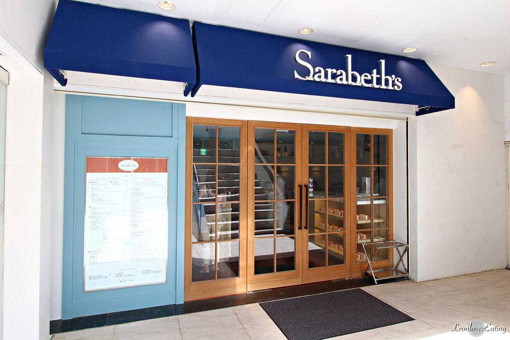Sarabeth%5CsIMG_0618_20160601.jpg