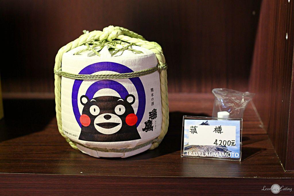 Kuma SushiIMG_0694_20160602.jpg