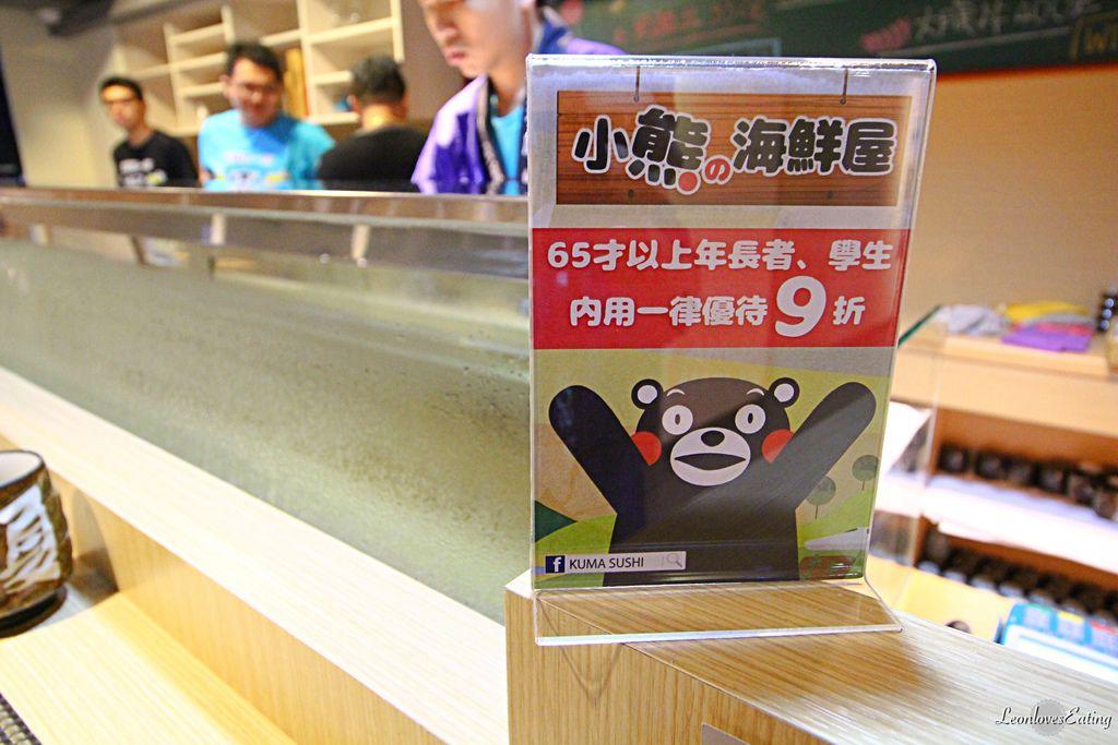 Kuma SushiIMG_0736_20160602.jpg