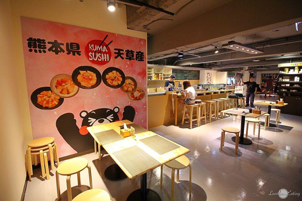 Kuma SushiIMG_0742_20160602.jpg