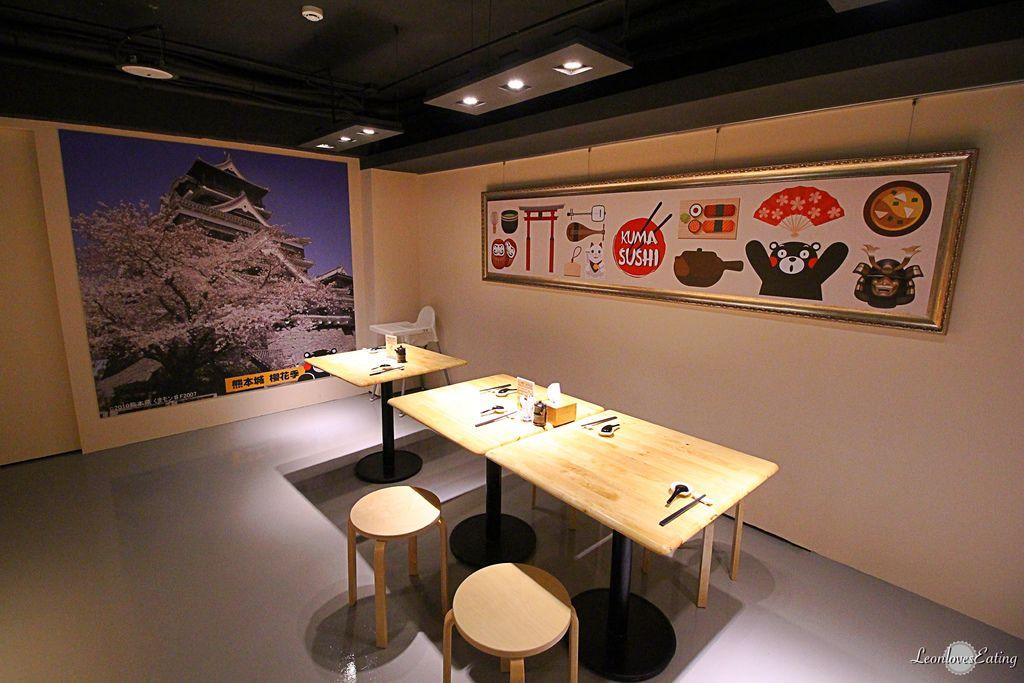 Kuma SushiIMG_0758_20160602.jpg
