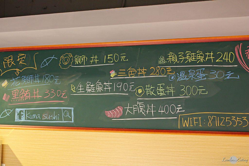 Kuma SushiIMG_0770_20160602.jpg