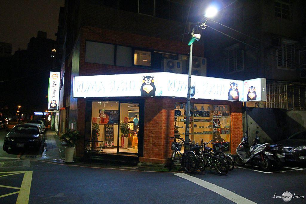 Kuma SushiIMG_0776_20160602.jpg