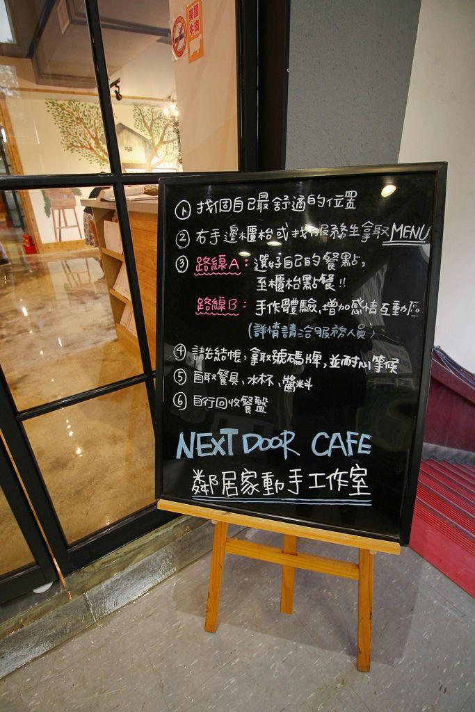 鄰居家(政大)IMG_0995_20160605.jpg